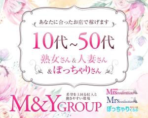 M&Yグループ