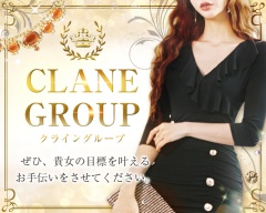CLANE GROUP