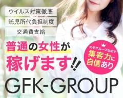 GFKグループ