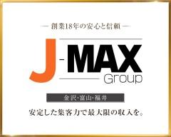 J-MAXグループ