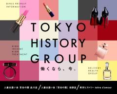 TOKYO HISTORY GROUP