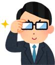 蒲田桃色クリスタルの面接官