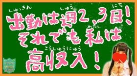 秋葉原コスプレ学園(秋コスグループ)の求人動画