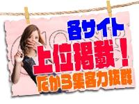 Gossip girl小岩店で働くメリット5