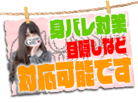 Gossip girl小岩店で働くメリット7