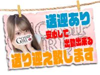Gossip girl小岩店で働くメリット9