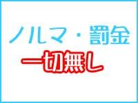 グレイシャス 新大阪店