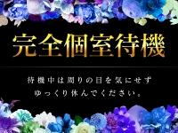 千葉成田ムラムラM字妻で働くメリット1