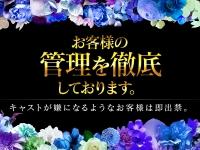 千葉成田ムラムラM字妻で働くメリット2