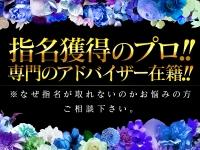 千葉成田ムラムラM字妻で働くメリット3