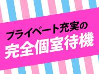 極選デリバリー日本橋店