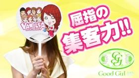 グッドガール南大阪のバニキシャ(女の子)動画
