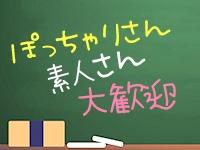 女学園日本橋校で働くメリット1