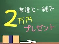 女学園日本橋校で働くメリット2