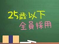 女学園日本橋校で働くメリット3