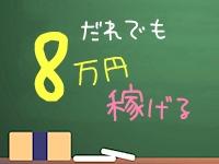 女学園日本橋校で働くメリット5