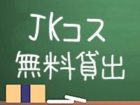 女学園日本橋校で働くメリット6