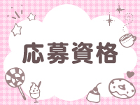 オナクラ&手コキ専門店