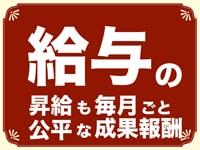 快楽園 大阪梅田で働くメリット2