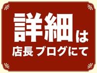 快楽園 大阪梅田で働くメリット6