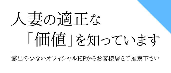 奥様鉄道69熊本