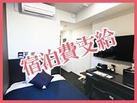 奥様鉄道69 東京店で働くメリット8