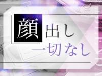 Club BLENDA尼崎店で働くメリット4