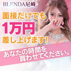 クラブブレンダ 尼崎店