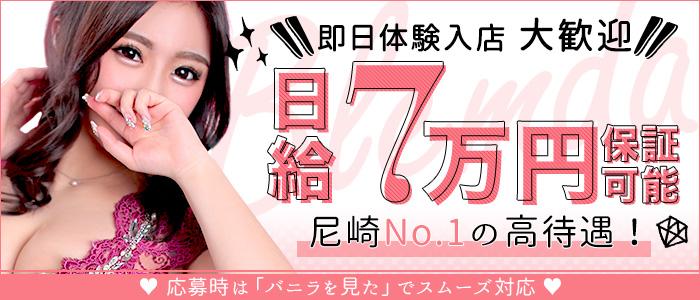 体験入店・Club BLENDA尼崎店