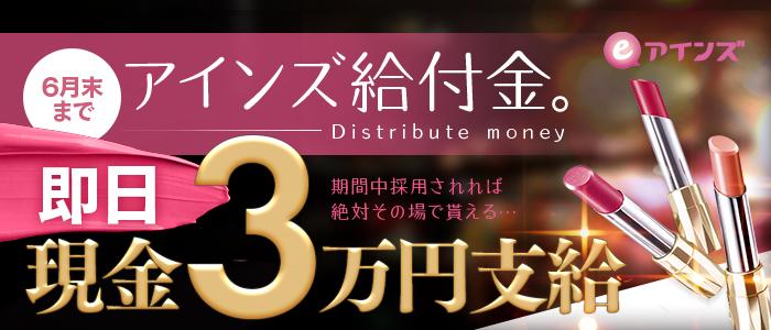 Club BLENDA尼崎店の体験入店求人画像