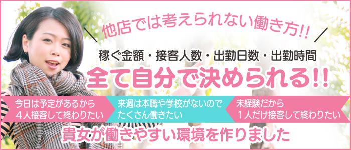 PeachPai(YESグループ沖縄)の求人画像