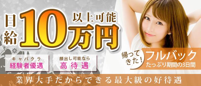横浜ダンディーの求人画像