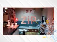 ZiPで働くメリット4