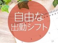 ピュアアロマ神戸で働くメリット5