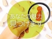 ピュアアロマ神戸で働くメリット8