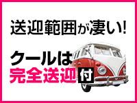 cuel堺東