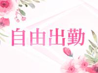 京都回春性感マッサージ倶楽部で働くメリット7