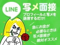 プロフィール大阪店