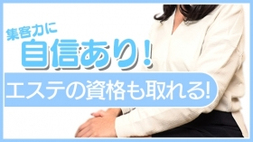 NOWMAN ~ナウマン~のスタッフによるお仕事紹介動画