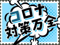 福島美女図鑑で働くメリット5