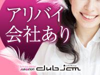 Club JAM