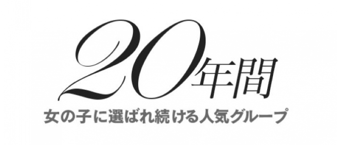 ラブマシーン広島の求人画像