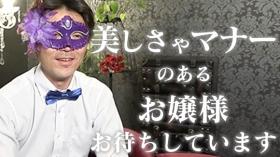 倶楽部 月兎の求人動画
