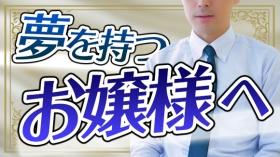 倶楽部 月兎のスタッフによるお仕事紹介動画