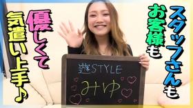 STYLEグループの求人動画