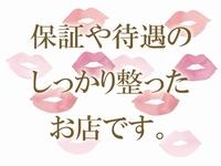 妻天 京橋店で働くメリット3