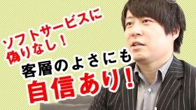 千葉回春性感マッサージ倶楽部のバニキシャ(スタッフ)動画