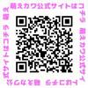 【萌えカワ】の情報を携帯/スマートフォンでチェック