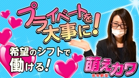 萌えカワのスタッフによるお仕事紹介動画