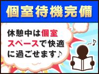 横浜モンデミーテ